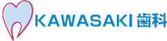 赤羽 歯医者 KAWASAKI歯科(旧川崎歯科医院) のホームページ|赤羽で1番古くからある歯医者、現在リニューアルし開業 JR赤羽駅 赤羽岩淵駅 徒歩4分